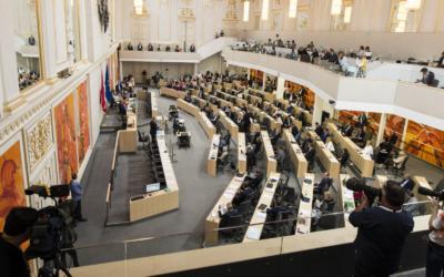 Nationalrat beschließt Konjunkturstärkungsgesetz